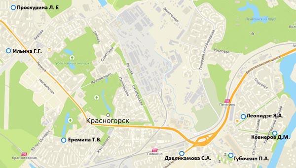 Нотариальные конторы на карте Красногорска 2Гис