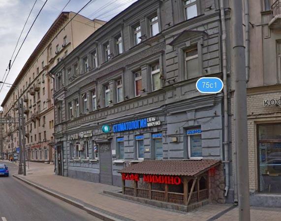 Москва, проспект Мира, д. 75, стр. 1