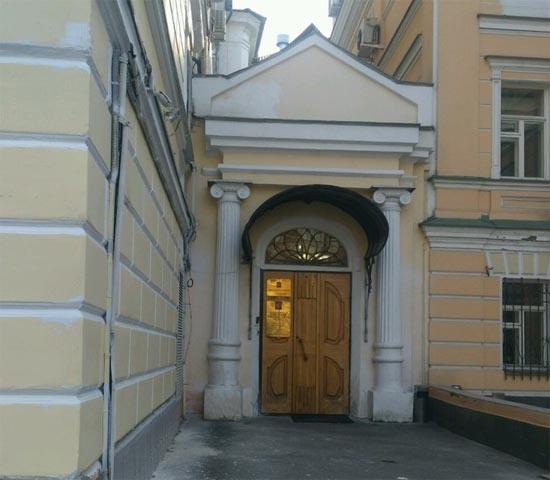 Московская городская нотариальная палата (МГНП)