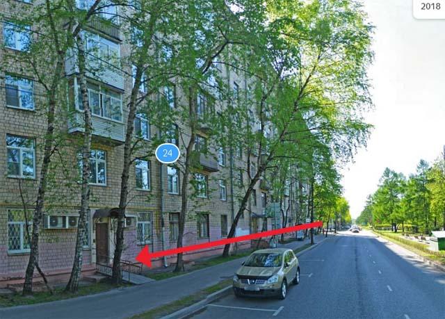 Нотариальная контора по адресу: Москва, улица 7-я Парковая, д. 30/24