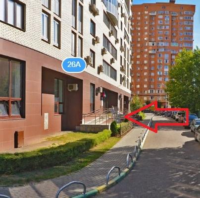 Нотариус Божко Одинцово, улица Говорова, д. 26 А