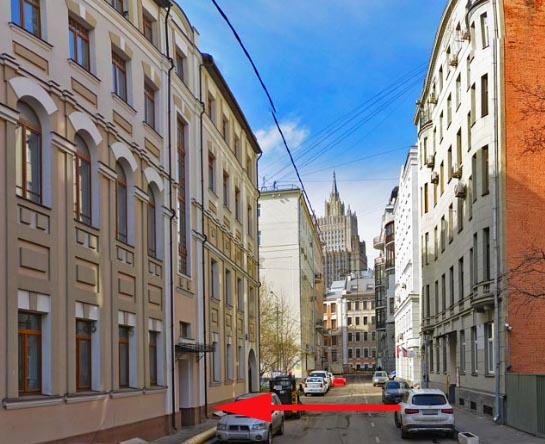 Москва, Кривоарбатский переулок, д. 15, стр. 1