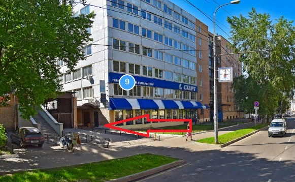 Москва, улица Вельяминовская, д. 9