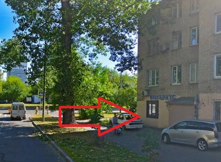 Нотариус Москва, улица Щербаковская, д. 41А