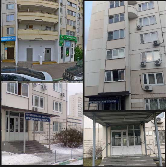 Нотариус Николаев Печатники