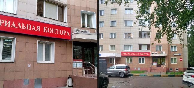 нотариус Саранов улица Кировоградская, д. 24