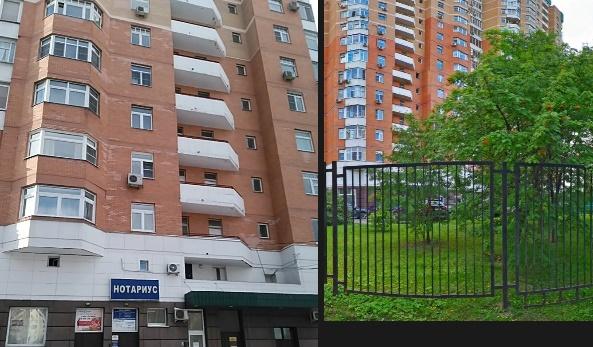 Москва, Лобачевского 92- нотариус Горшков