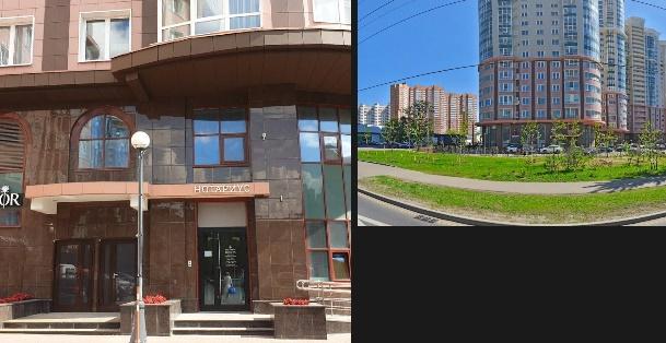 Нотариус Сосина И А Москва