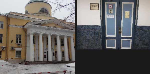 Нотариус Олейнова А. И. фото дома