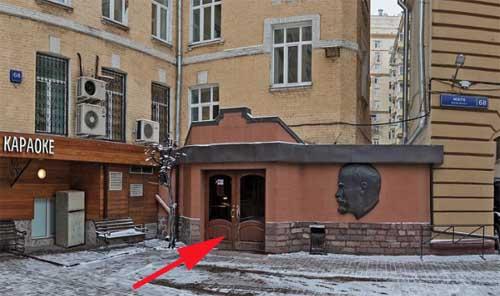 Маскинская Т. В. нотариус в этом здании