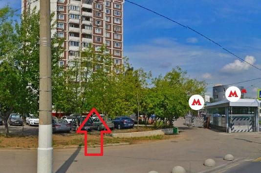 Москва, улица Днепропетровская, д. 1