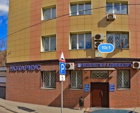 Нотариус Москва, улица Большая Тульская, д. 10, стр. 1