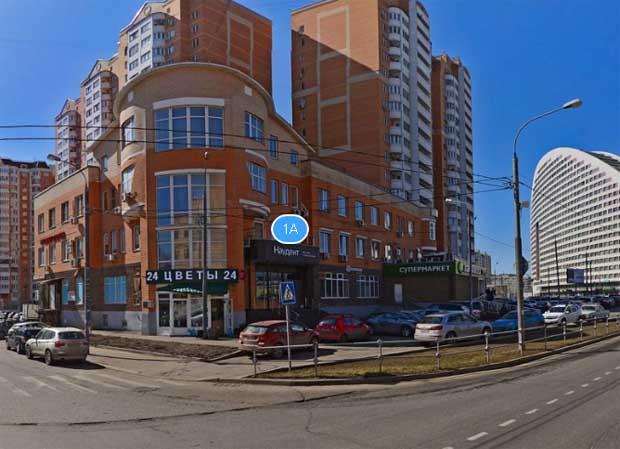 """Москва, улица Гризодубовой, д. 1 А, БЦ """"Ходынка"""""""