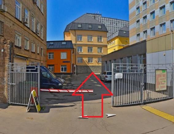 Москва, улица Фридриха Энгельса, д. 75, стр. 5