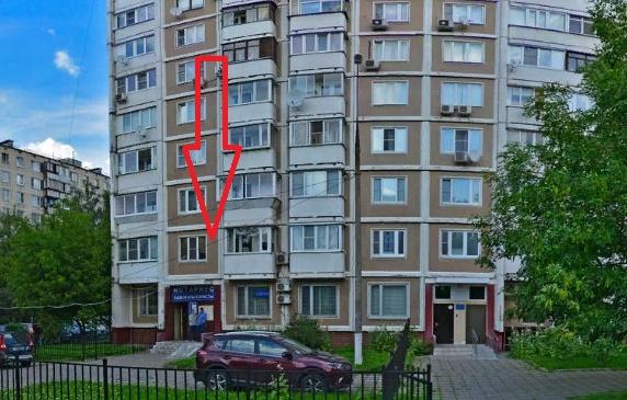 Нотариус Москва, улица Профсоюзная, д. 142