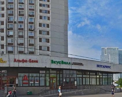 Москва, улица Чертановская, д. 1 В, корп. 1