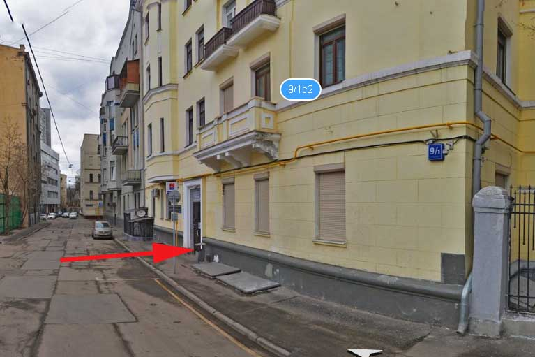 Малый Николопесковский переулок, д. 9/1 стр. 2 - нотариус