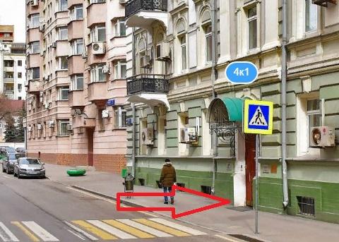 Москва, улица Гиляровского