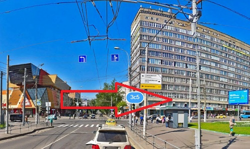 Москва, Щербаковская улица, 3