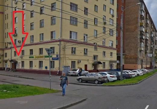 Дмитровское шоссе, д. 25, корп. 1 - вход в нотариальную контору