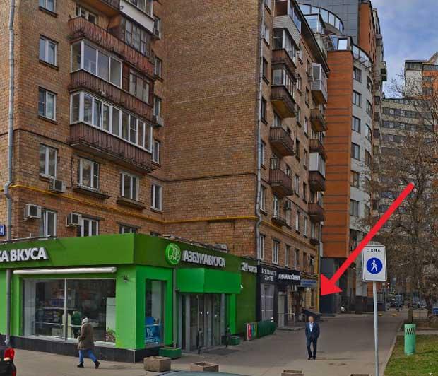 Москва, Комсомольский проспект, д. 34