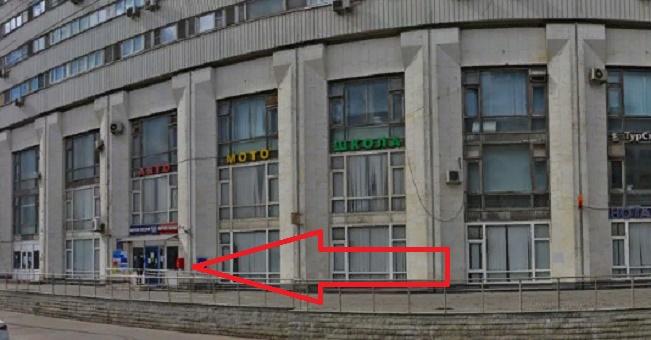 Москва, улица Большая Тульская, д. 2