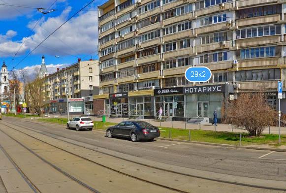 улица Шаболовка, д. 29, корп. 2