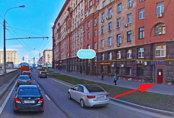 Ленинградский проспект, д. 75, корп. 1 Б фото дома