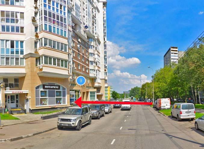 Москва, улица Академика Виноградова, д. 9