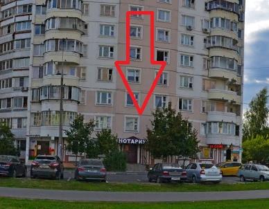 улица Южнобутовская, д. 50