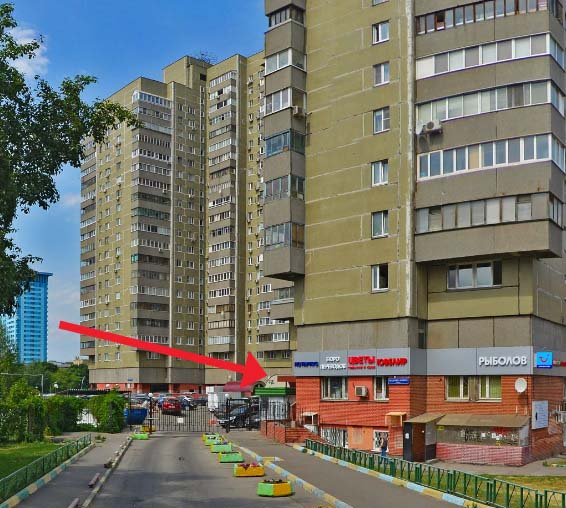 улица Маршала Василевского, д. 17