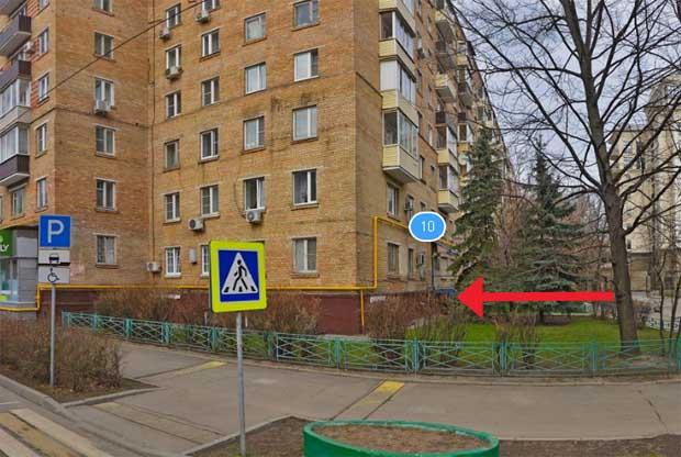 Москва, улица 2-я Фрунзенская, д. 10