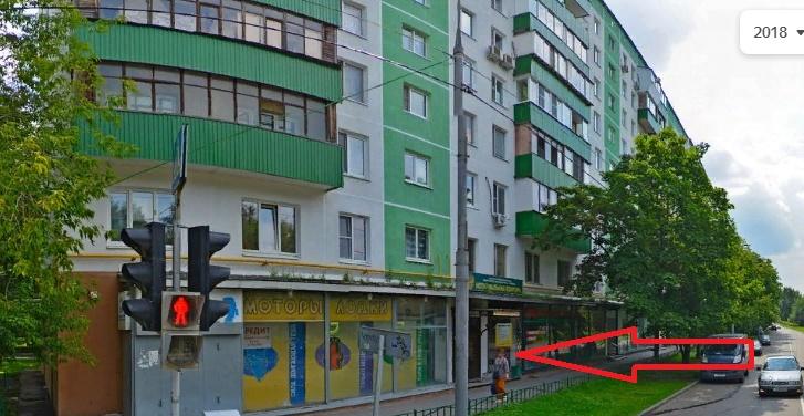 улица Софьи Ковалевской, д. 8- нотариус Бизякин