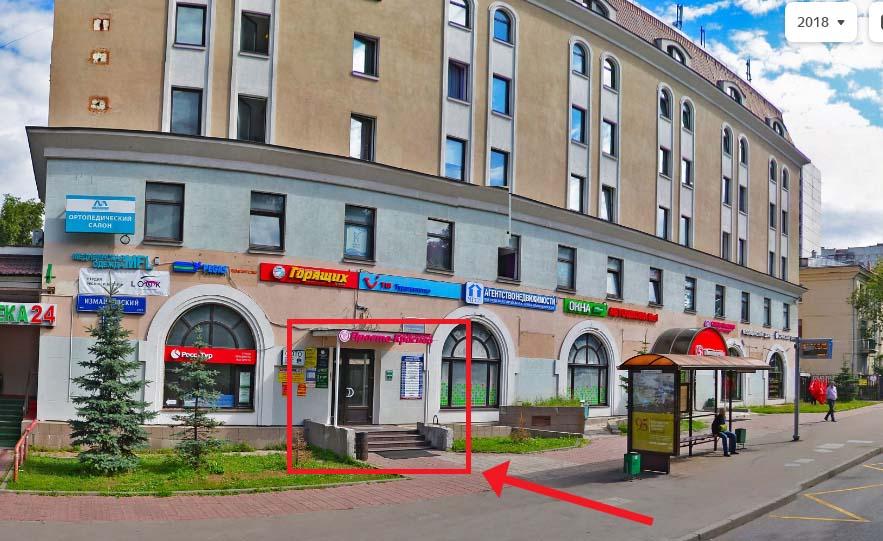 Москва, Измайловский бульвар, д. 43