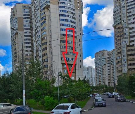Одинцово, улица Чистяковой, д. 14